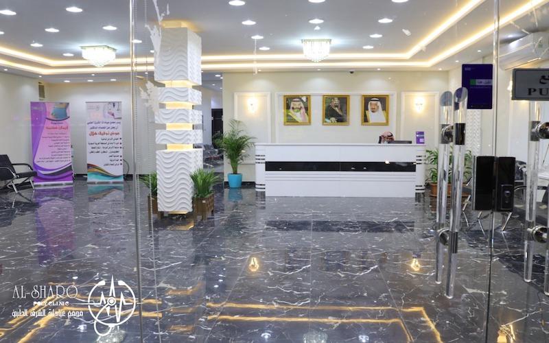 الخصم الذهبي مجمع عيادات الشرق الطبي